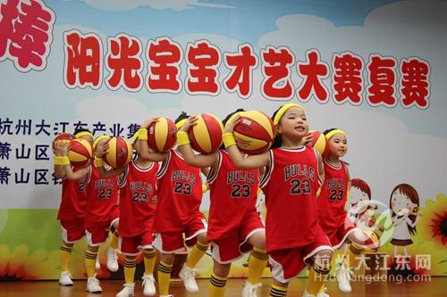 [赞]河庄钱江中心幼儿园动感篮球获市金奖