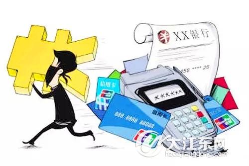 邮政机器取钱步骤图